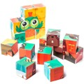 Animal cubes rompecabezas 1